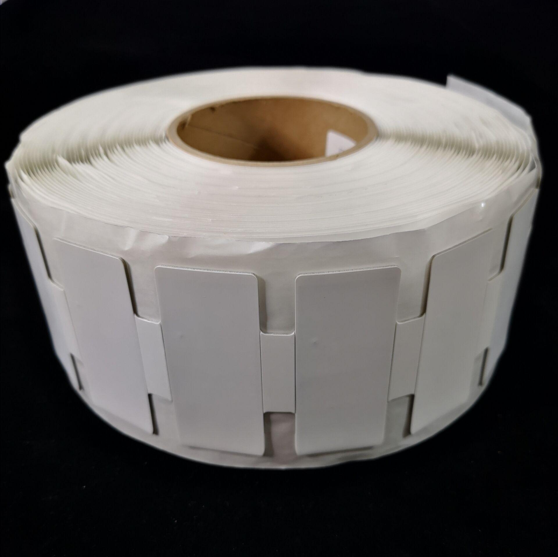 恺乐KLR7030 不干胶RFID打印电子标签 超高频